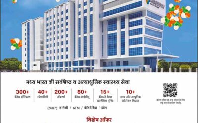 Coverage For Kingsway Hospitals